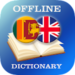 Tamil-English Dictionary 2.0.0 Apk