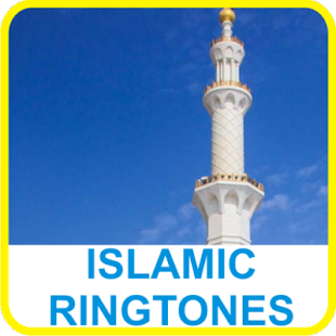 Islamic Ringtones Plus - screenshot