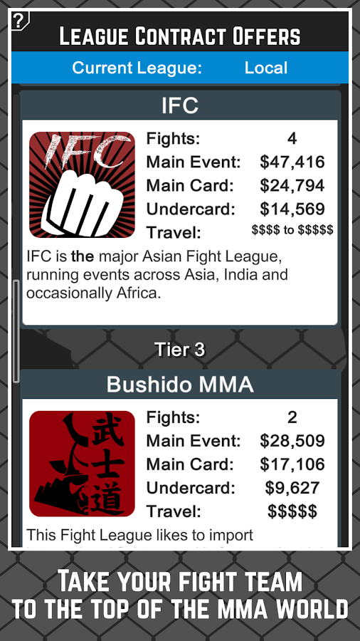MMA Manager Screenshot 4