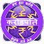 Free Download KBC - Hindi 2016 APK for Samsung