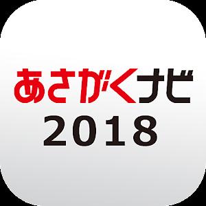 Game Dating 2018 Jelsoft Företag Ltd