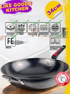 Сковорода серии Like Goods, LG-11953