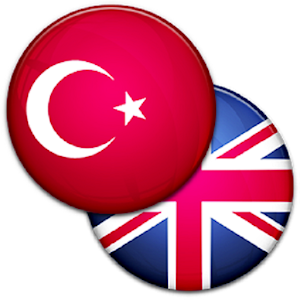TÜRKÇE - ENGLISH
