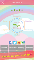 Screenshot of Brain Training Day~brain power
