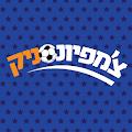 צ'מפיונסניק