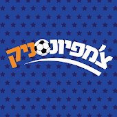 Download צ'מפיונסניק APK for Laptop