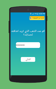 App تهكير كلاش اوف كلانس simulator apk for kindle fire