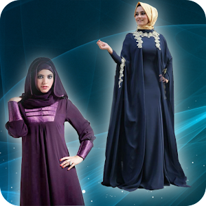 Abaya and Scarf Designs