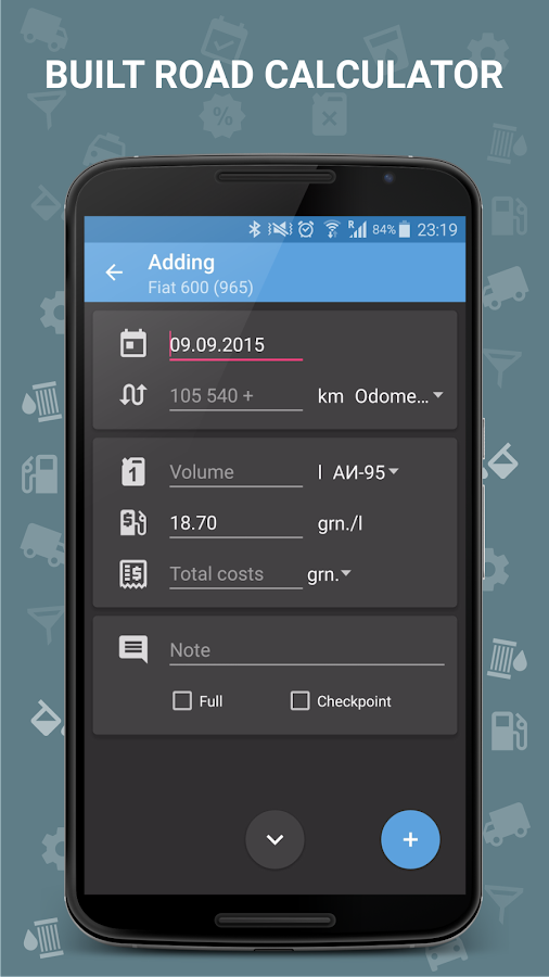 Fuel Manager Pro (Consumption) Screenshot 4