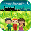 App Hari Raya Eid Mubarak Frames apk for kindle fire