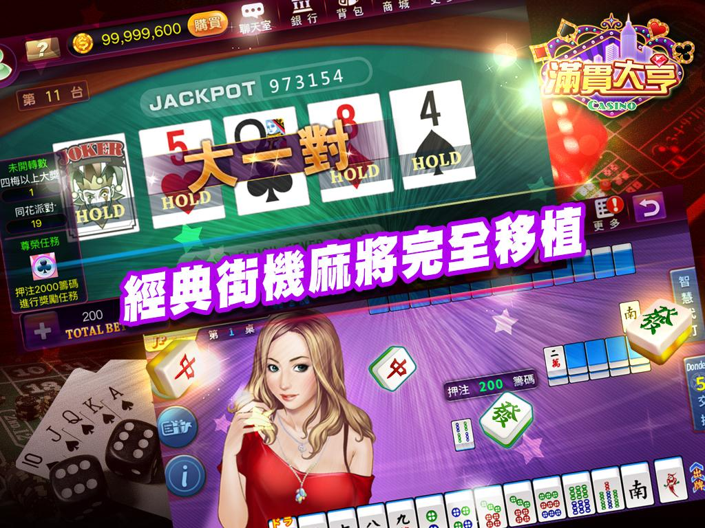 ManganDahen Casino - Free Slot Screenshot 8