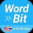 WordBit ภาษาอังกฤษ (การเรียนรู้โดยอัตโนมัติ)