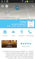 Screenshot of איזי - הכל סביבך - easy