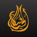 Al Hayat Icon