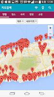 Screenshot of 시티온(ON) 국내여행 - 맛집 숙박 명소 주변정보