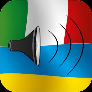Cover art Italian / Ukrainian phrasebook