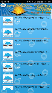 ALIF RADIO AMHARIC - screenshot