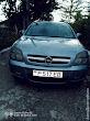 продам авто Opel Signum Signum