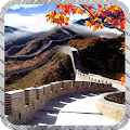 Great Wall of China Wallpaper APK for Ubuntu