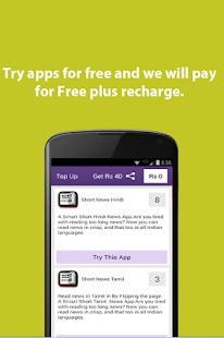 Free plus recharge - screenshot