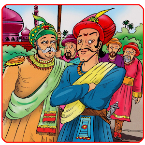akbar and birbal Akbar - the great before we learn about who were akbar and birbal, let's learn about akbar king akbar was courteous and respectful towards all at times he could be violent and.