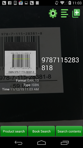 Barcode Scanner Pro For PC