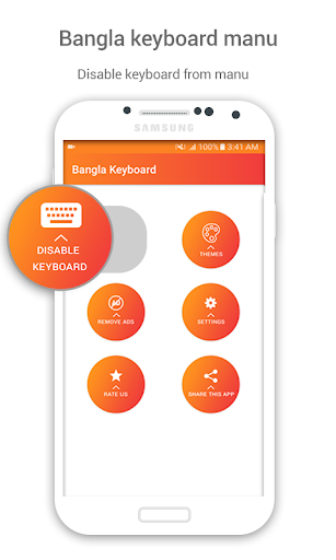 Bangla Keyboard screenshot 5