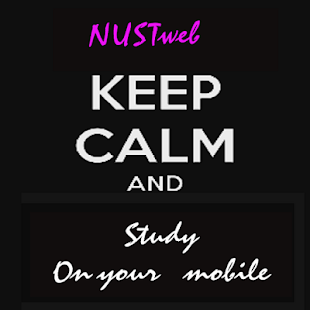 NUST entry test preparation - screenshot