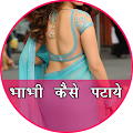 App Bhabhi Kaise Pataye APK for Windows Phone