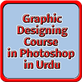 Download Android App Photoshop Course in Urdu for Samsung