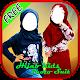 Hijab Kids Photo Suit Latest
