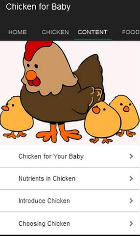 android Chicken for Baby Screenshot 2