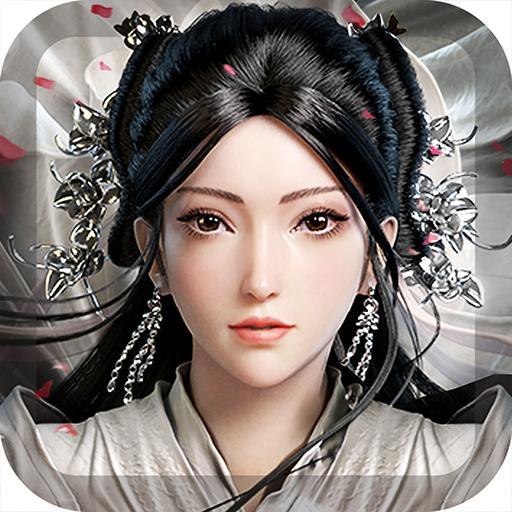 剑与情缘 (game)