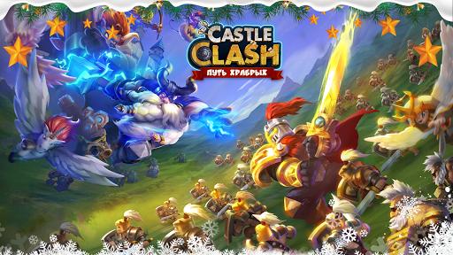 Castle Clash: Путь Храбрых