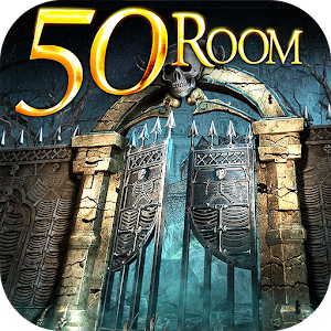 Can you escape the 100 room  VIII Online PC (Windows / MAC)