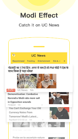 UC News - Trending News 1.3.9.883 screenshot 614988