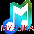 APK App Музыка с вк for iOS