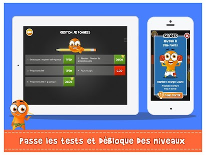 Free Download iTooch Collège APK for Blackberry