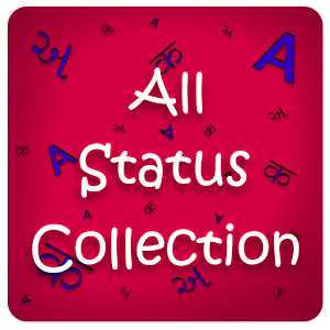All Status Collection 2017