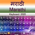 Marathi Keyboard 2020: Marathi Language App