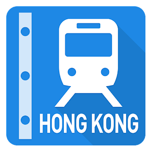 Hong Kong Rail Map - MTR/Tram