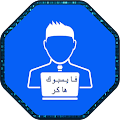 App Password Fb Hacker Prank APK for Windows Phone