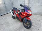 продам мотоцикл в ПМР Kawasaki ZX