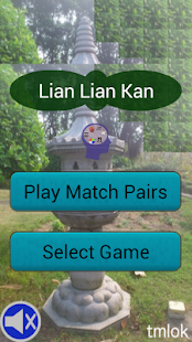 Lian Lian Kan - screenshot