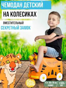 Чемодан, серии Like Goods, LG-12937
