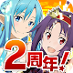 Sword Art Online code register