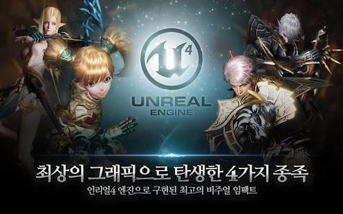 Lineage ii: Revolution apk screenshot