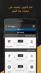 App FilGoal APK for Windows Phone