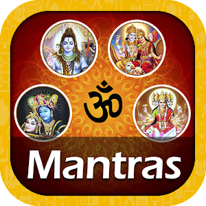 Mantra Collection