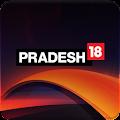 Pradesh18 APK Descargar